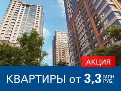Город-парк «Первый Московский» Скидки до 8%